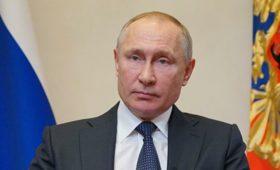 Путин поручил снизить страховые взносы в соцфонды с зарплат сверх МРОТ