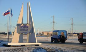 «Газпром» изолировал из-за коронавируса крупнейшее месторождение Ямала