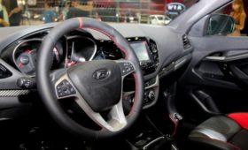 «АвтоВАЗ» подвел итоги конкурса на название новой модели Lada