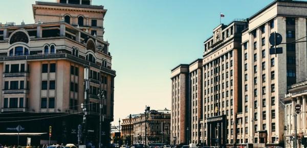 Обязательный карантин для Москвы и Подмосковья для всех жителей
