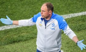Московское «Динамо» проиграло тбилисскому «Локомотиву» в Лиге Европы