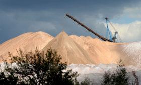 СМИ узнали о планах Минфина повысить налог на добычу руд и удобрений