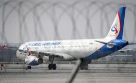 «Уральские авиалинии» отказались от полетов из Внуково в Крым