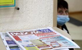 С начала пандемии число безработных в России достигло почти 5 млн человек