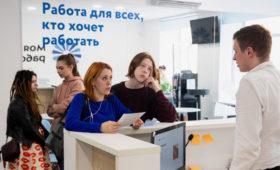 Эксперты оценили число неработающих россиян на пике пандемии