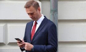 Главы МИД ЕС договорились ввести санкции из-за отравления Навального