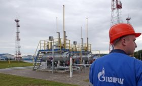 «Газпром» получил ₽218 млрд убытка против прибыли в ₽1 трлн годом ранее