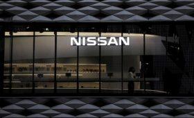 Nissan сократит свою сеть продаж в Европе в 2021 году