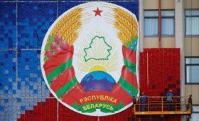 Власти раскрыли детали договоренностей по предоставлению кредита Минску