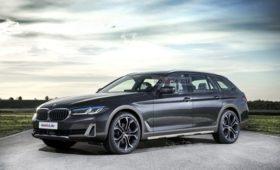 Новый кросс-универсал BMW 5 серии