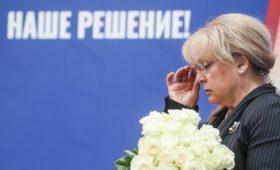 Путин оставил Памфилову в ЦИК до 2026 года