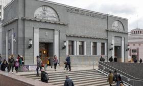 В Москве после реконструкции заработает старейший в России кинотеатр «Художественный»