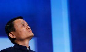 Reuters узнал о возможной продаже доли Джека Ма в Ant Group