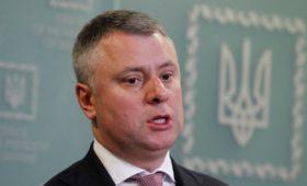 Новый глава «Нафтогаза» пообещал «максимальное давление» на «Газпром»