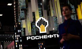 Два международных трейдера станут совладельцами мегапроекта «Роснефти»