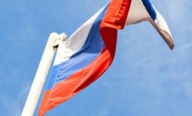 Матыцин: Новый главный тренер сборной России будет назначен в ближайшее время