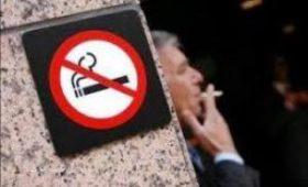 Киев начал борьбу с никотиновой зависимостью