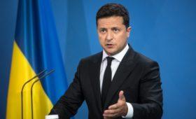 Зеленский подписал закон о налоговой амнистии