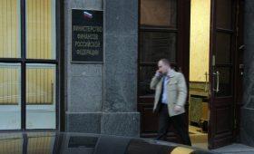 Минфин предложил запретить аудит стратегических компаний иностранцами»/>
