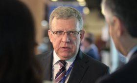 Кудрин заявил о «сдержанном» отношении к новым налогам»/>