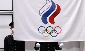 Олимпийский комитет России выбрал знаменосца на церемонии закрытия Игр в Токио