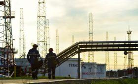 «Транснефть» предложила ужесточить требования к качеству нефти»/>