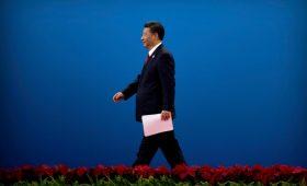 FT сообщила об отказе Си Цзиньпина в личной встрече Байдену»/>