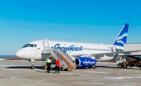 Минпромторг допустил изъятие самолетов Superjet у авиакомпании «Якутия»»/>