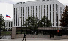 В Москве удивились числу дипломатов, которых предложили выслать из США»/>
