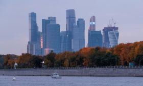 Всемирный банк пересмотрел прогнозы по экономическому росту в России»/>