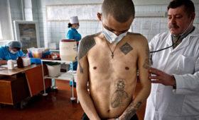 Осужденные сВИЧ жалуются наотсутствие лекарств