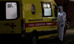 Число умерших с COVID-19 в России превысило 45 тыс. человек
