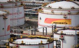 «Роснефть» оценила свои расходы из-за COVID-19 в ₽5 млрд
