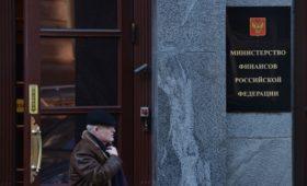 Россия решила отказаться от налогового соглашения с Нидерландами