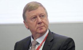 Чубайс назвал успех, провал и риск России в электроэнергетике