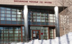 Прокурор потребовала возбудить на Навального новое дело из-за оскорблений