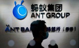 СМИ узнали о соглашении с Пекином по будущему компании Джека Ма