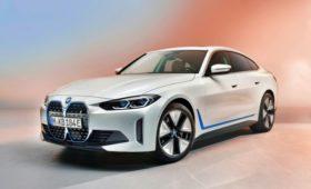 BMW показала серийный лифтбек i4 и поделилась подробностями о кроссовере iX