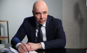 Силуанов раскрыл план действий в случае санкций против госдолга