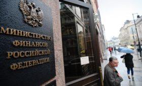 Рейтинговые агентства описали сценарии для России в ответ на санкции США