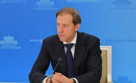 Минпромторг России расширит программу льготного автокредитования